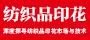 28_texprint51.cn
